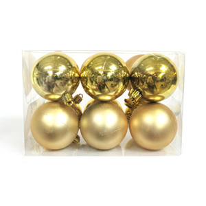크리스마스트리 장식 파스텔볼 골드(Gold)