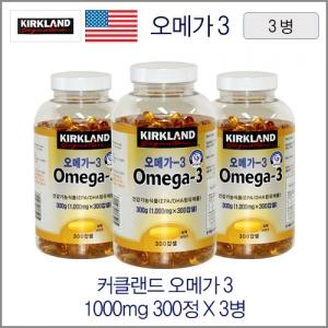 커클랜드 오메가3 EPA-DHA 1000mgX300정 3병