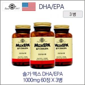 솔가 맥스 DHA/EPA 1000mgX60정 3병
