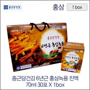 종근당건강 6년근 홍삼녹용진액 70mlX30포 1box