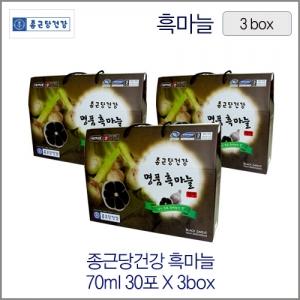 종근당건강 명품 흑마늘진액 70mlX30포 3box