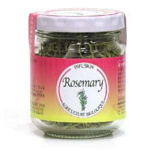 라드롬 유기농 허브차(작은병) - 로즈마리