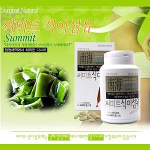 [써미트 식이섬유(400정)]다이어트/미용/배변/숙변/뱃살/청정다시마