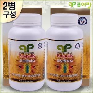 퓨어팜 프로폴리스 360캡슐 x 2병(12개월분)