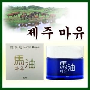 제주 마유 50ml/마유크림/말오일/제주말/말뼈/말/제주특산물