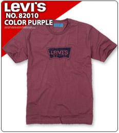 Levi's 리바이스 티셔츠 Purple(퍼플)