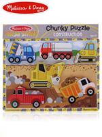 Melissa & Doug Chunky Puzzle 멜리사앤더그 유아교구 원목 모양 맞추기 중장비퍼즐