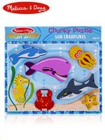 Melissa & Doug Chunky Puzzle 멜리사앤더그 유아교구 원목 모양 맞추기 바다생물퍼즐