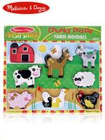 Melissa & Doug Chunky Puzzle 멜리사앤더그 유아교구 원목 모양 맞추기 농장동물퍼즐