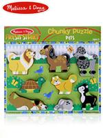 Melissa & Doug Chunky Puzzle 멜리사앤더그 유아교구 원목 모양 맞추기 애완동물퍼즐