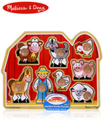 Melissa & Doug Large Farm Jumbo Knob Puzzles 멜리사앤더그 유아교구 원목 대형 팜 점보 노프 퍼즐