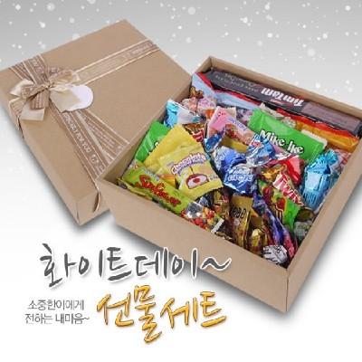 [화이트데이] 화이트데이선물 사탕/초콜렛상자 선물세트 수입과자세트 팀탐/크리스피/트윅스