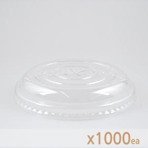 ICE 테이크아웃컵 용 뚜껑 - (일반형) 1000개