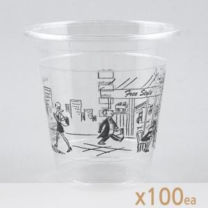 ICE 테이크아웃 컵 - 무늬 (12온스) 100개