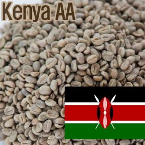 [생두]Kenya AA