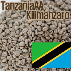 [생두]TanzaniaAA Kilimanzaro