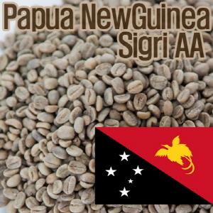 [생두]Papua New Guinea Sigri AA