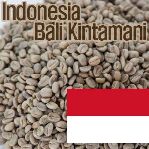[생두]Indonesia Bali Kintamani