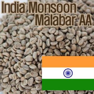 [생두]India Monsoon Malabar AA