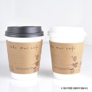8온스 컵홀더 - 1000개 박스판매