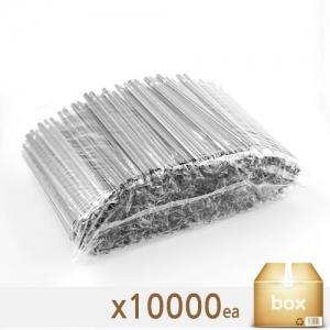 아이스컵 용 개별포장 일자 스트로 (검정) - 박스판매(500EA*20봉)