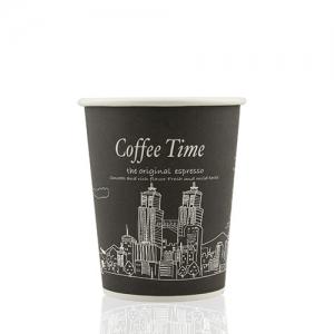 테이크아웃 컵 - 커피타임(8온스) 1000개 박스판매