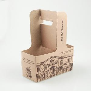 커피 캐리어(주뗌므 2컵) - 200개 박스판매