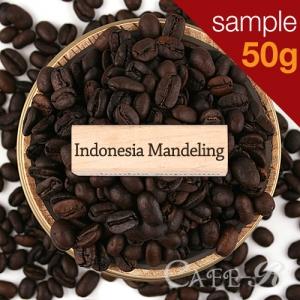 [SAMPLE] 인도네시아 만델링 50g