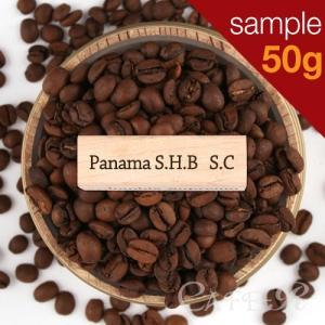 [SAMPLE] 파나마 S.H.B 산타클라라 50g