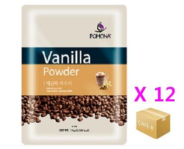 [포모나]바닐라 파우더 1박스(1Kg X 12개)