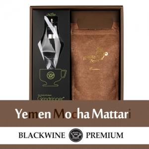 블랙와인 프리미엄 - 예멘 모카 마타리 200g